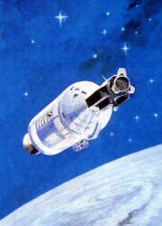 Вопрос 38 с какого космодрома